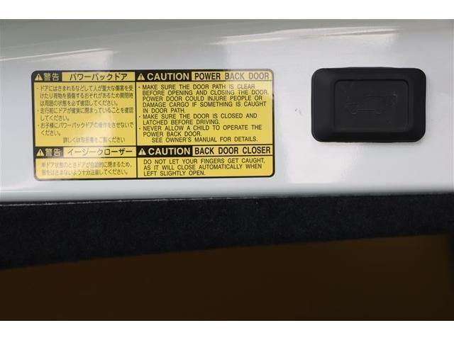 240G Lパッケージアルカンターラセレクション 2年保証(17枚目)
