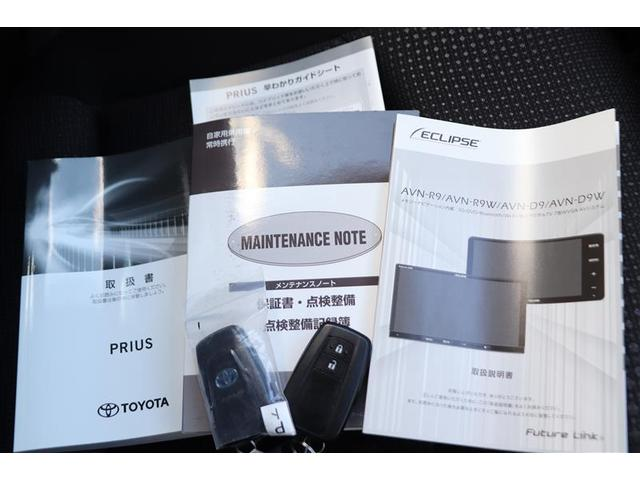 S 社外SDナビ フルセグ バックカメラ ハイブリッド保証(13枚目)