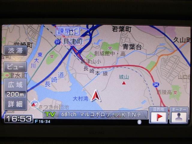 F ワンオーナー ウォークスルー メモリーナビ バックカメラ TV アイドリングストップ(7枚目)