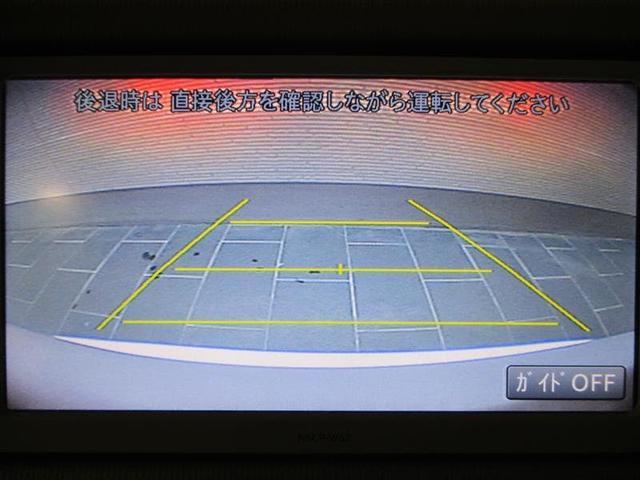 F ワンオーナー ウォークスルー メモリーナビ バックカメラ TV アイドリングストップ(8枚目)