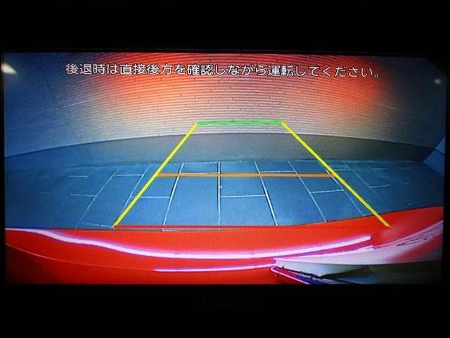 Gソフトレザーセレクション ワンオーナー 衝突被害軽減システム フルセグナビ バックカメラ ETC 革シート アルミホイール スマートキー LEDヘッドライト トヨタ認定中古車(8枚目)
