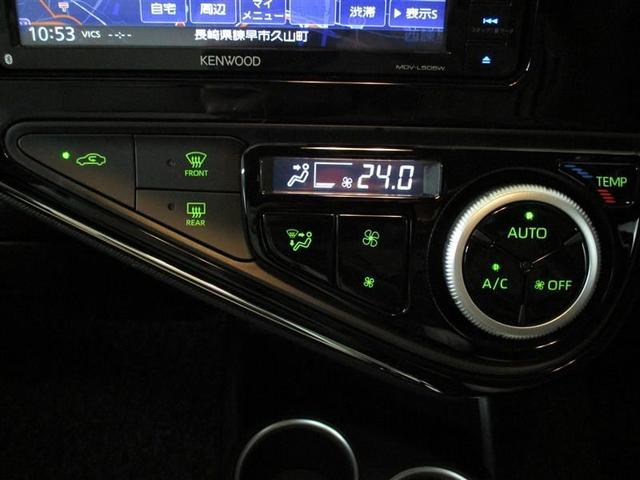 Gソフトレザーセレクション ワンオーナー 衝突被害軽減システム フルセグナビ バックカメラ ETC 革シート アルミホイール スマートキー LEDヘッドライト トヨタ認定中古車(9枚目)
