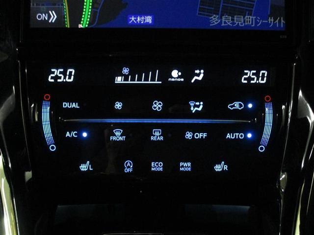 プレミアム スタイルモーヴ ワンオーナー フルセグナビ ドライブレコーダー パワーシート LEDヘッドライト装備 アイドリングストップ(9枚目)