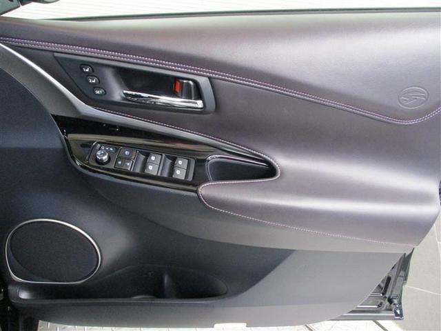 プレミアム スタイルモーヴ ワンオーナー フルセグナビ ドライブレコーダー パワーシート LEDヘッドライト装備 アイドリングストップ(15枚目)
