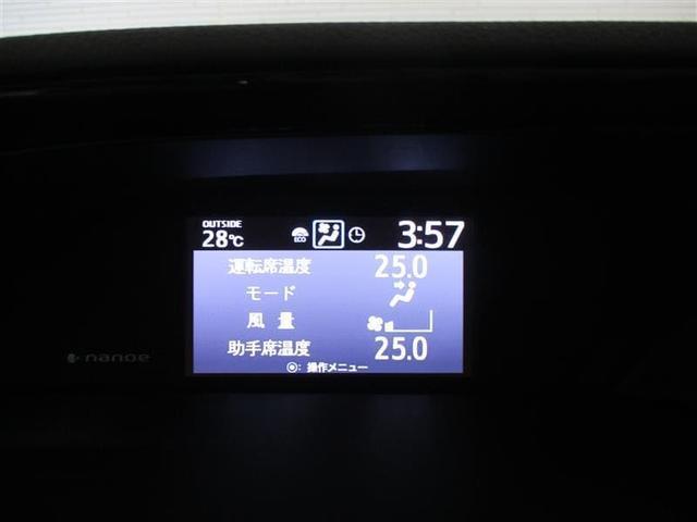 Gi 両側電動スライドドア 衝突被害軽減システム ワンオーナー フルセグナビ バックカメラ ドライブレコーダー ウォークスルー 3列シート7人乗り トヨタ認定中古車(7枚目)
