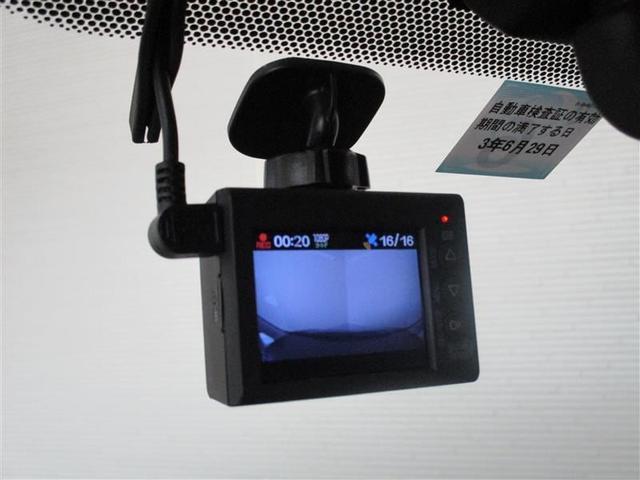 プラタナリミテッド フルセグナビ ドライブレコーダー 3列シート 7人乗り スマートキー DVD ETC アルミホイール(12枚目)