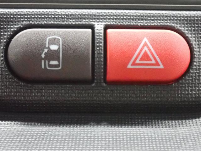 助手席自動ドア、室内からも開閉を自由にラクラク操作!