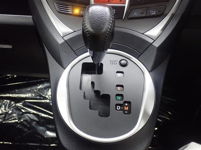 低燃費&走りをスム-ズにしてくれるCVTシフト