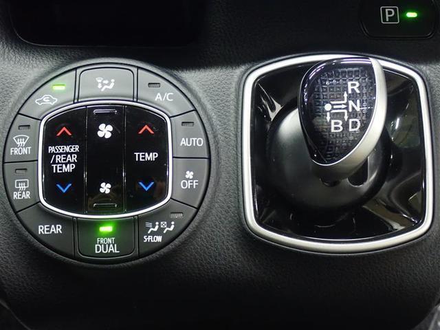 低燃費&走りをスム-ズにしてくれるCVTシフトと大きなスイッチで操作がしやすいオ-トエアコン