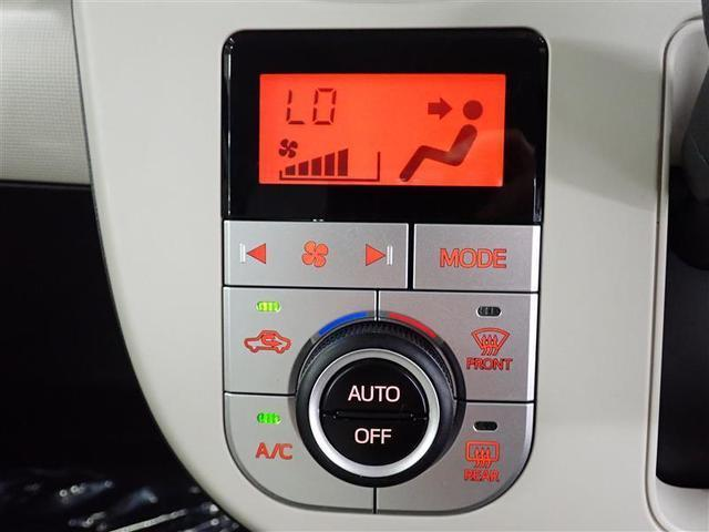 大きなスイッチで操作性のいいオートエアコン