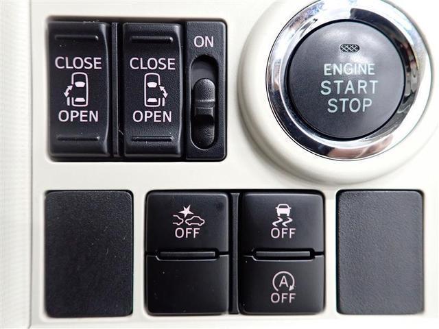 両側電動スライドドア装備、室内からも開閉を自由にラクラク操作!キーをカバンやポケットに入れたままでOK!プッシュボタンでエンジンスタート