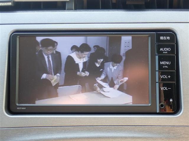 G 1年保証付 ワンセグTV メモリーナビ バックカメラ ETC 純正アルミホイール フルフラットシート オートライト 電動格納ミラー 盗難防止システム  整備点検記録簿 スマートキー プッシュスタート(17枚目)