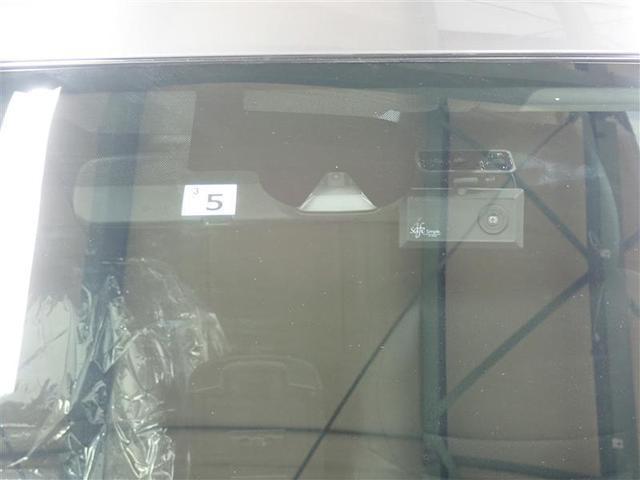 20XTエマージェンシ 1年保証付 4WD フルセグTV メモリーナビ DVD再生 ミュージックプレイヤー接続可 全方位カメラ 衝突被害軽減システム ドライブレコーダー LEDヘッドランプ ワンオーナー 整備点検記録簿(9枚目)