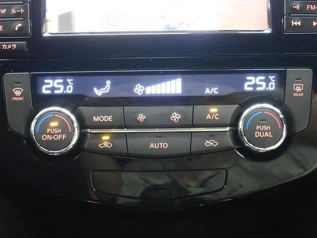 いざとゆう時も安心ドライブレコーダー付き