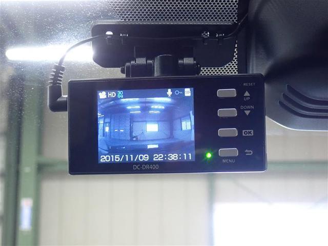 20XTエマージェンシ 1年保証付 4WD フルセグTV メモリーナビ DVD再生 ミュージックプレイヤー接続可 全方位カメラ 衝突被害軽減システム ドライブレコーダー LEDヘッドランプ ワンオーナー 整備点検記録簿(20枚目)