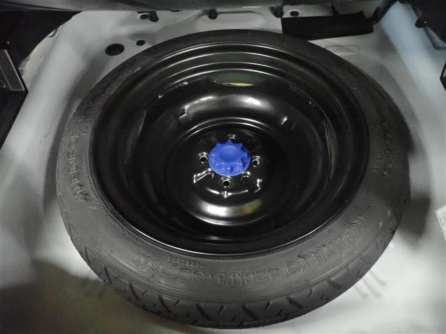 1.5GWxB 1年保証付 HIDヘッドライト ワンオーナー フルエアロ 整備点検記録簿 社外アルミホイール フルフラットシート 電動格納ミラー 盗難防止システム 運転席エアバッグ 助手席エアバッグ ABS(11枚目)
