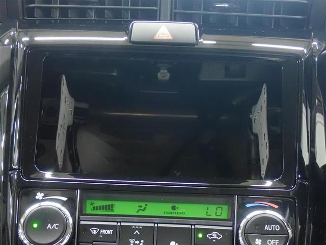 1.5GWxB 1年保証付 HIDヘッドライト ワンオーナー フルエアロ 整備点検記録簿 社外アルミホイール フルフラットシート 電動格納ミラー 盗難防止システム 運転席エアバッグ 助手席エアバッグ ABS(16枚目)