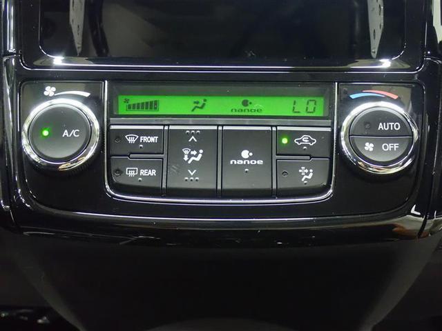 1.5GWxB 1年保証付 HIDヘッドライト ワンオーナー フルエアロ 整備点検記録簿 社外アルミホイール フルフラットシート 電動格納ミラー 盗難防止システム 運転席エアバッグ 助手席エアバッグ ABS(17枚目)