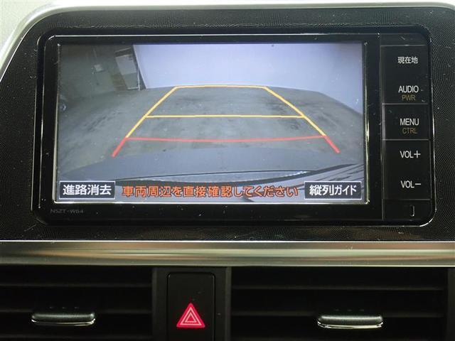 ハイブリッドG 1年保証付 フルセグTV メモリーナビ DVD再生 CD再生 バックカメラ ETC 両側電動スライドドア LEDヘッドランプ ウオークスルー 乗車定員7人 3列シート ワンオーナー 整備点検記録簿(15枚目)