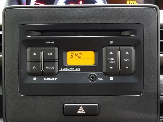 ハイブリッドFX 1年保証付 衝突被害軽減システム クリアランスソナー オートライト レーンアシスト 整備点検記録簿 アイドリングストップ 純正CDオーディオ シートヒーター ベンチシート フルフラットシート(16枚目)