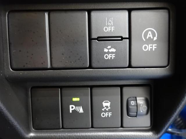 ハイブリッドFX 1年保証付 衝突被害軽減システム クリアランスソナー オートライト レーンアシスト 整備点検記録簿 アイドリングストップ 純正CDオーディオ シートヒーター ベンチシート フルフラットシート(19枚目)
