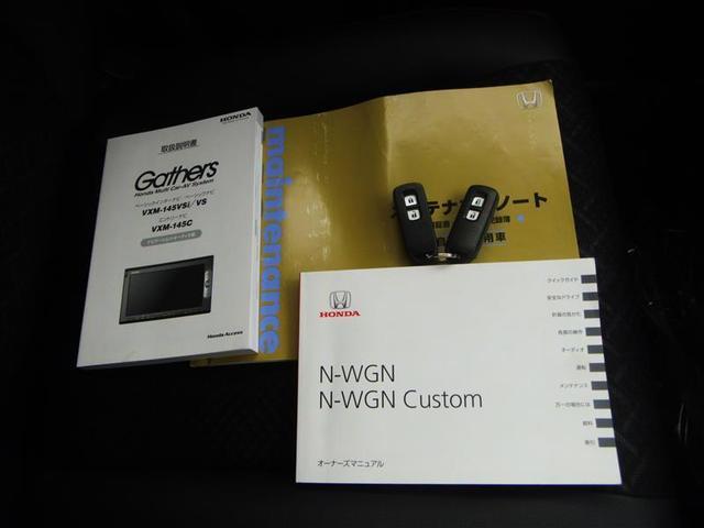 G・ターボパッケージ メモリーナビ DVD再生 バックカメラ(20枚目)