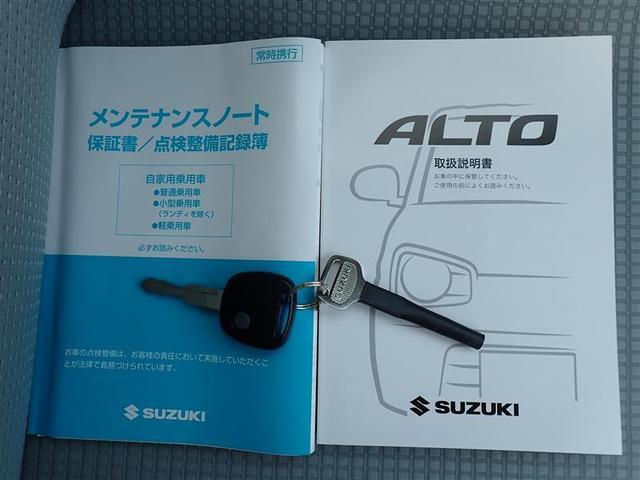 L アイドリングストップ 純正CDオーディオ キーレス(20枚目)