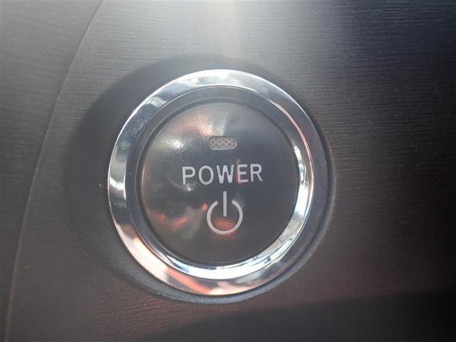 プッシュボタンでエンジンスタート♪