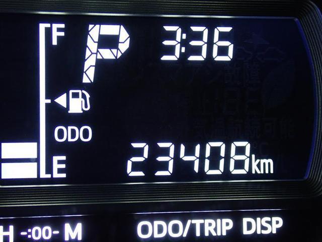 「トヨタ」「パッソ」「コンパクトカー」「長崎県」の中古車11