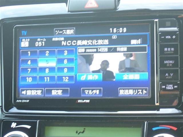 「トヨタ」「カローラフィールダー」「ステーションワゴン」「長崎県」の中古車12