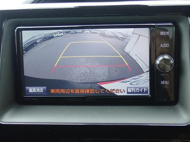 Si ダブルバイビー 衝突被害軽減ブレーキ 両側電動スライドドア メモリーナビ ETC バックカメラ DVD再生 フルセグTV レーンアシスト オートマチックハイビーム オートライト LEDヘッドライト ハーフレザーシート(14枚目)