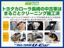 1.5GWxB 1年保証付 HIDヘッドライト ワンオーナー フルエアロ 整備点検記録簿 社外アルミホイール フルフラットシート 電動格納ミラー 盗難防止システム 運転席エアバッグ 助手席エアバッグ ABS(3枚目)