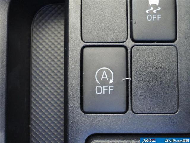 トヨタ ヴィッツ 1.3F キーレス ETC CDデッキ 社用車アップ