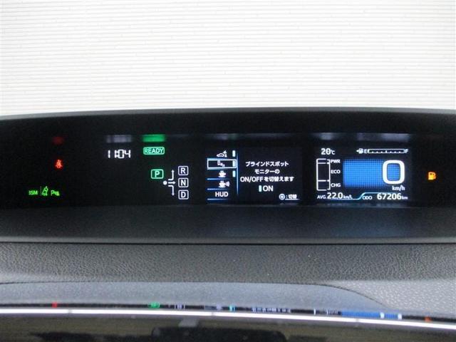 Aツーリングセレクション 1年保証付 衝突被害軽減ブレーキ メモリーナビ ETC バックカメラ ドライブレコーダー フルセグTV DVD再生 CD再生 LEDライト オートライト オートマチックハイビーム レーンアシスト(8枚目)