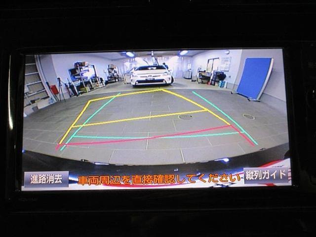 Aツーリングセレクション 1年保証付 衝突被害軽減ブレーキ メモリーナビ ETC バックカメラ ドライブレコーダー フルセグTV DVD再生 CD再生 LEDライト オートライト オートマチックハイビーム レーンアシスト(18枚目)