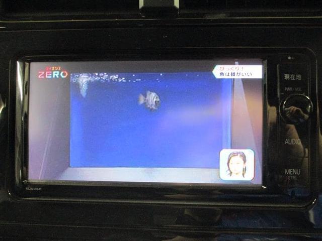 Aツーリングセレクション 1年保証付 衝突被害軽減ブレーキ メモリーナビ ETC バックカメラ ドライブレコーダー フルセグTV DVD再生 CD再生 LEDライト オートライト オートマチックハイビーム レーンアシスト(34枚目)