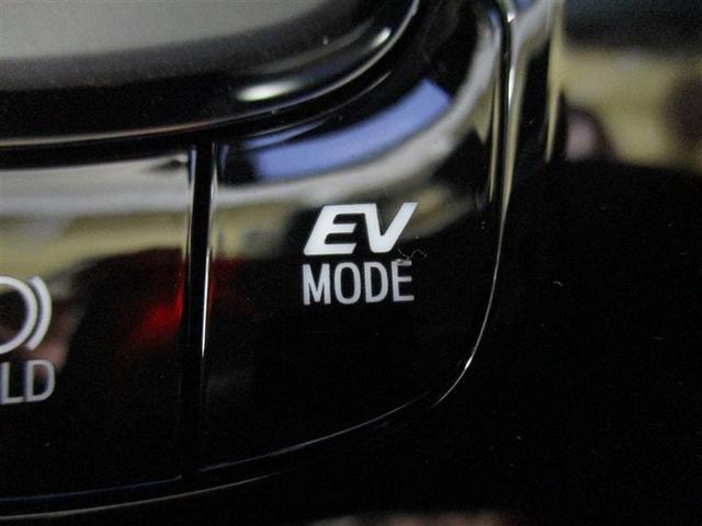 G 1年保証付 試乗車UP 衝突被害軽減ブレーキ メモリーナビ ETC 全方位カメラ LEDライト オートライト オートマチックハイビーム レーンアシスト 純正アルミホイール 純正エアロ スマートキー(28枚目)