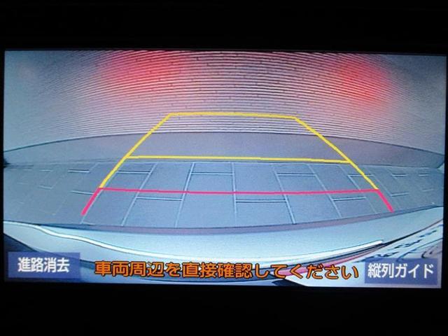 クロスオーバー グラム 1年保証付 衝突被害軽減ブレーキ メモリーナビ ETC バックカメラ フルセグTV DVD再生 CD再生 オートライト オートマチックハイビーム レーンアシスト 純正アルミホイール スマートキー(8枚目)