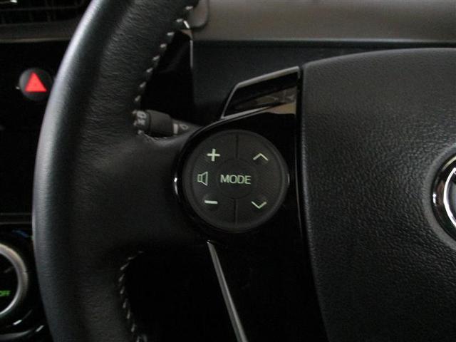 クロスオーバー グラム 1年保証付 衝突被害軽減ブレーキ メモリーナビ ETC バックカメラ フルセグTV DVD再生 CD再生 オートライト オートマチックハイビーム レーンアシスト 純正アルミホイール スマートキー(10枚目)