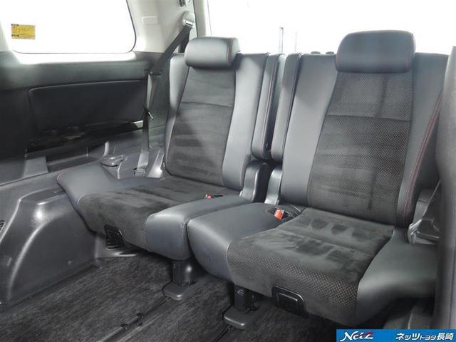 トヨタ ヴェルファイア 2.4Z ゴールデンアイズ ワンオーナー 両側Pスライドドア