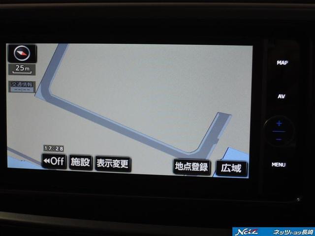 トヨタ オーリス 150X Sパッケージ HDDナビ フルセグ バックカメラ