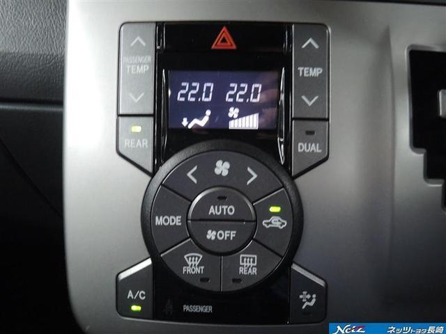 左右独立温度コントロールフロントオートエアコン☆運転席側と助手席側それぞれ独立して温度設定できます♪「花粉除去モード」付きなので、スイッチひとつで前席周辺の花粉を素早く除去(v^ー゚)