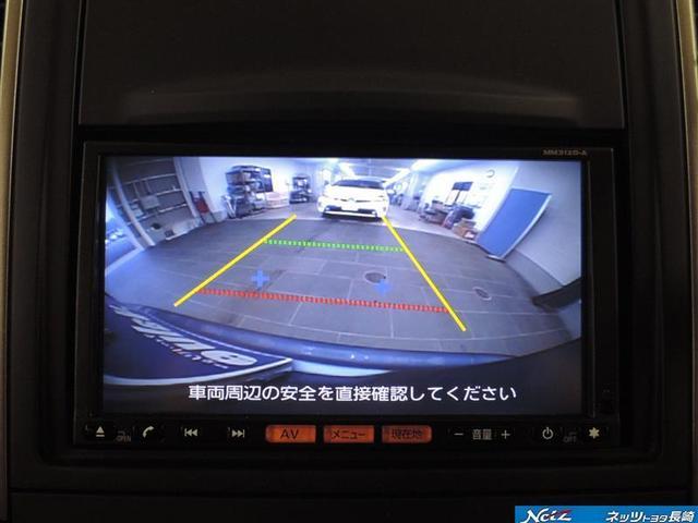 15M メモリーナビ フルセグ バックカメラ ETC(12枚目)