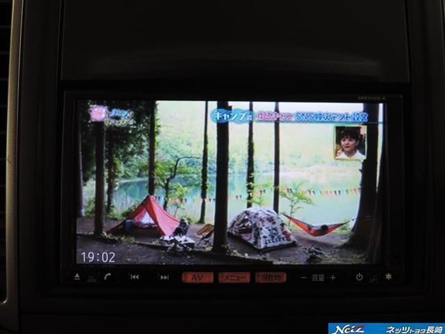 15M メモリーナビ フルセグ バックカメラ ETC(13枚目)