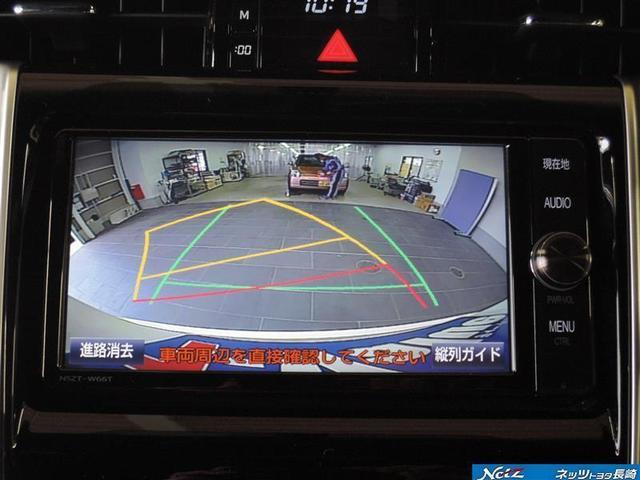 エレガンス メモリーナビ フルセグ DVD再生 バックカメラ(15枚目)