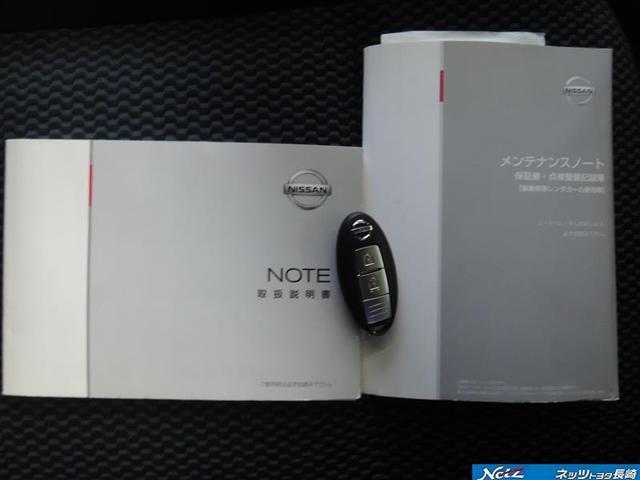 X DIG-S メモリーナビ ETC アイドリングストップ(5枚目)