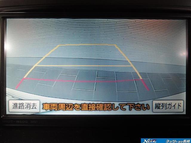 X Lエディション HDDナビ バックカメラ 電動スライドD(16枚目)