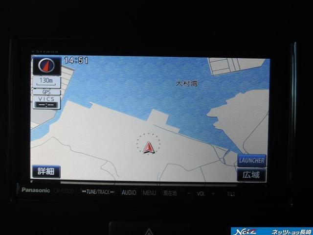 X メモリーナビ フルセグTV アイドリングストップ(14枚目)