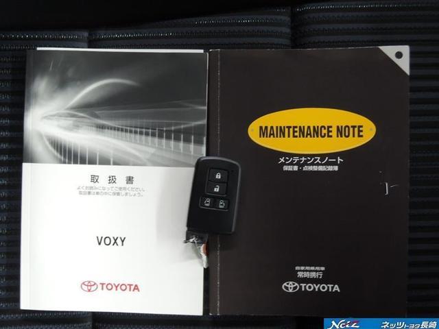 ZS HDDナビ 後席モニター DVD再生 ETC フルセグ(5枚目)