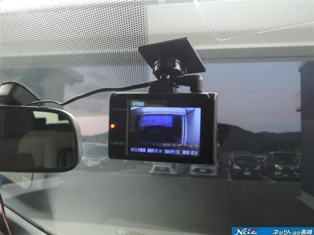 ハイブリッドV メモリーナビ ETC ドライブレコーダー(16枚目)